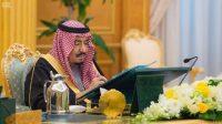 Arab Saudi hapus hukuman mati bagi terpidana di bawah umur (net)