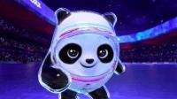 Olimpiade musim dingin resmi diluncurkan Tiongkok (NET)
