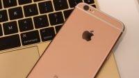 Apple didenda Rp4 triliun (net)